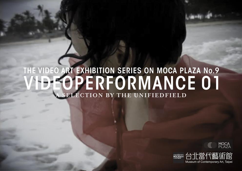 VIDEOPERFORMANCE 01