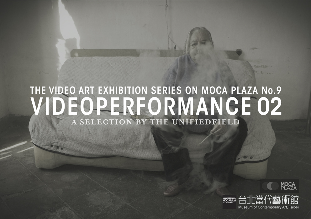 VIDEOPERFORMANCE 02